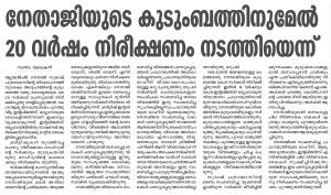 Deepika News